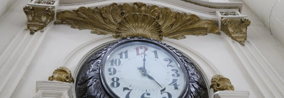 17ª Sesión Ordinaria – 140º Periodo Legislativo